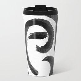 Infant Travel Mug