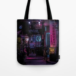 Tokyo Nights / Midnight Diner / Liam Wong Tote Bag
