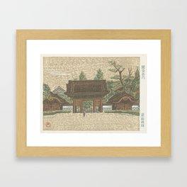 RP-P-2004-84-6 Framed Art Print
