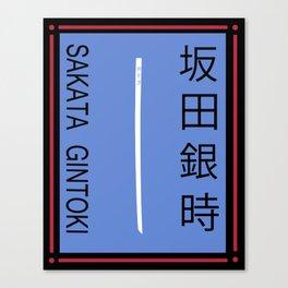 Yorozuya Simple - Gin Canvas Print