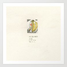 I'm not a banana-III Art Print