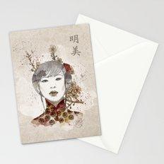 Akemi II Stationery Cards