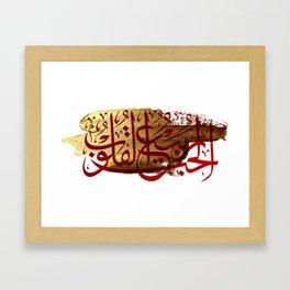 Love is the spring of heart Framed Art Print