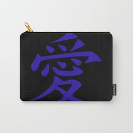 The word LOVE in Japanese Kanji Script - LOVE in an Asian / Oriental style writing. - Blue on Black Carry-All Pouch
