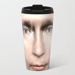 Liar Travel Mug