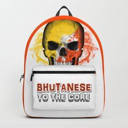 To The Core Collection: Bhutan Backpack