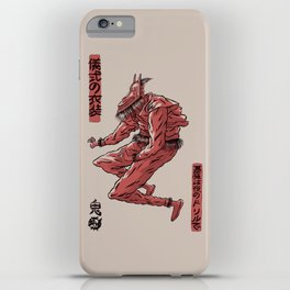 Oniben iPhone Case