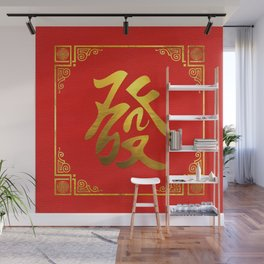 Golden Prosperity Feng Shui Symbol on Faux Leather Wall Mural