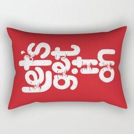 Let's Get it On Rectangular Pillow