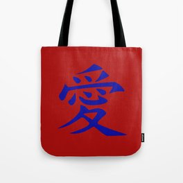 The word LOVE in Japanese Kanji Script - LOVE in an Asian / Oriental style writing. Blue on Red Tote Bag