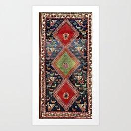 Luri Fars Southwest Persian Animal Carpet Print Art Print