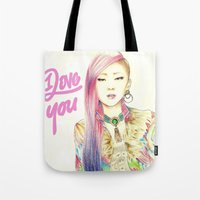 2ne1 Tote Bags featuring I Love You Everyday by Orionebula