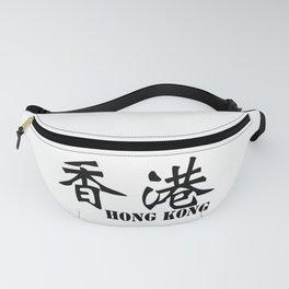 Chinese characters of Hong Kong Fanny Pack