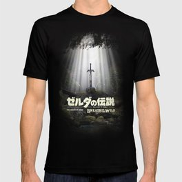 Master Sword in Ruins (Breath of the Wild) T-shirt