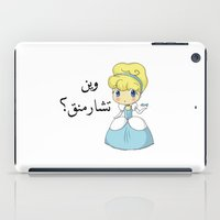 arabic iPad Cases featuring Charming Arabic by Antaka Overdose