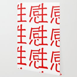 Chinese characters of Sexy Wallpaper