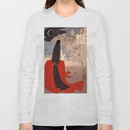 Tsukioka Yoshitoshi - Top Quality Art - IGANOTUBONE Long Sleeve T-shirt