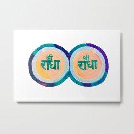Two sacred names Metal Print