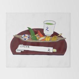 Japanese Sushi Kaiseki Starter Throw Blanket
