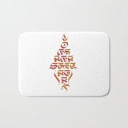 Om Mana Shivaya (Calligraphy) Bath Mat