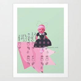 baby born Art Print