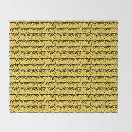 Hebrew Script on Saffron Throw Blanket