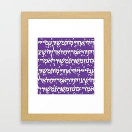 Hebrew Script on Royal Purple Framed Art Print