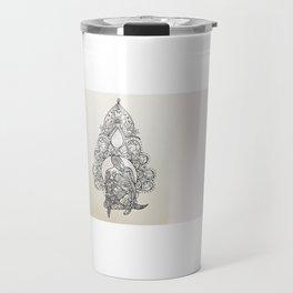 Within Travel Mug