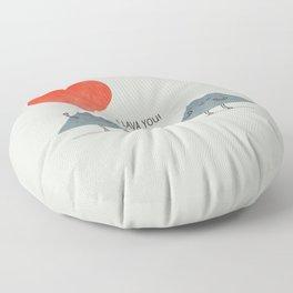 I Lava You Floor Pillow
