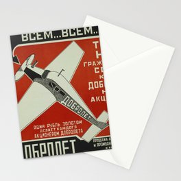 Vintage poster - Soviet Union Stationery Cards