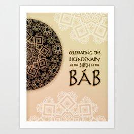 Bicentenary of The Báb - Light Art Print