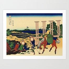 Katsushika Hokusai's Senju, Musashi But Art Print
