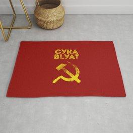 Used Cyka Blyat Communist - Сука Блять Rug