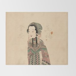 Wish you Good Health and Fortune Throw Blanket