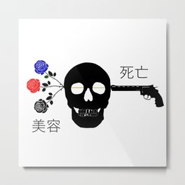 Beauty+ Metal Print