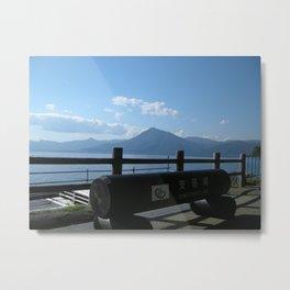 Japan - Hokkaido Shikotsuko Lake Metal Print