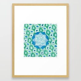 Kufic, calligraphy. Allah is all beautiful and likes beauty Framed Art Print