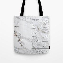 S/M Legacy Tote Bag