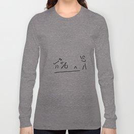 agility dog sport dog Long Sleeve T-shirt