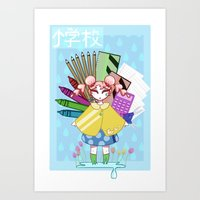 First Day of School! Art Print