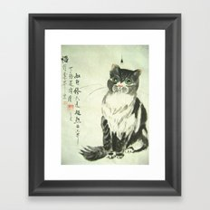 enlightment Framed Art Print