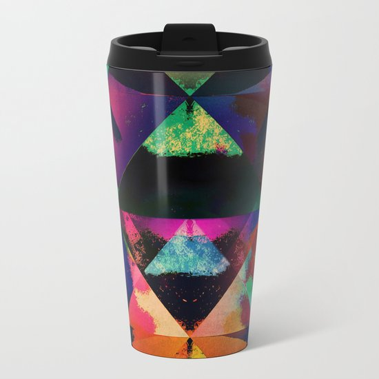 4mntns Metal Travel Mug