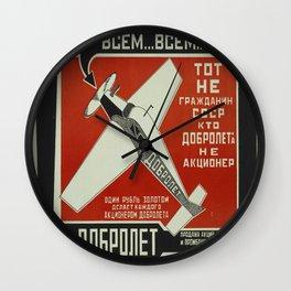 Vintage poster - Soviet Union Wall Clock