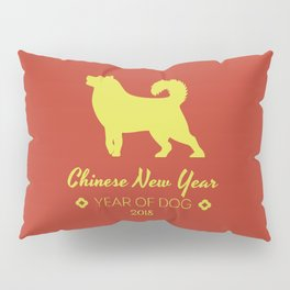 Chinese New Year poster for the year of the earth dog 2018 Pillow Sham