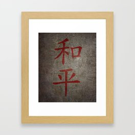 Red Peace Chinese character on grey stone and metal background Framed Art Print