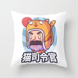 Cat Commander Throw Pillow