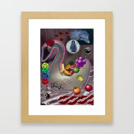 EMOJI FRUITS IN THE HAKUCHOU BASKET  Framed Art Print