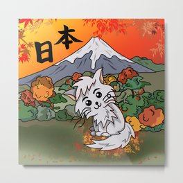 Kawaii white cartoon cat at Mount Fuji in the Fall Metal Print