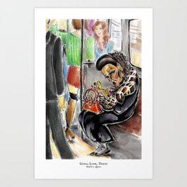 Ginza Lady Art Print