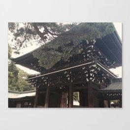 Shibuya - Yoyogi Gate / 渋谷 - 代々木門 Canvas Print
